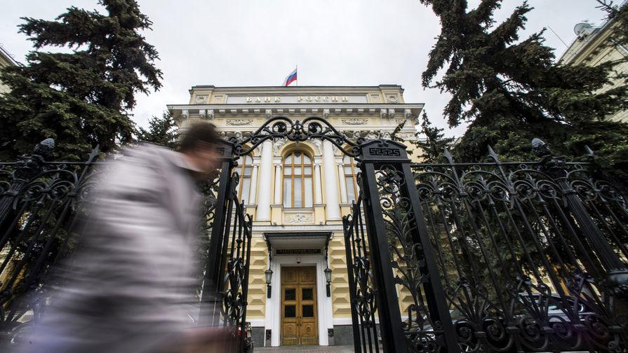 ЦБ сообщил о росте оттока капитала из России более чем в 2 раза
