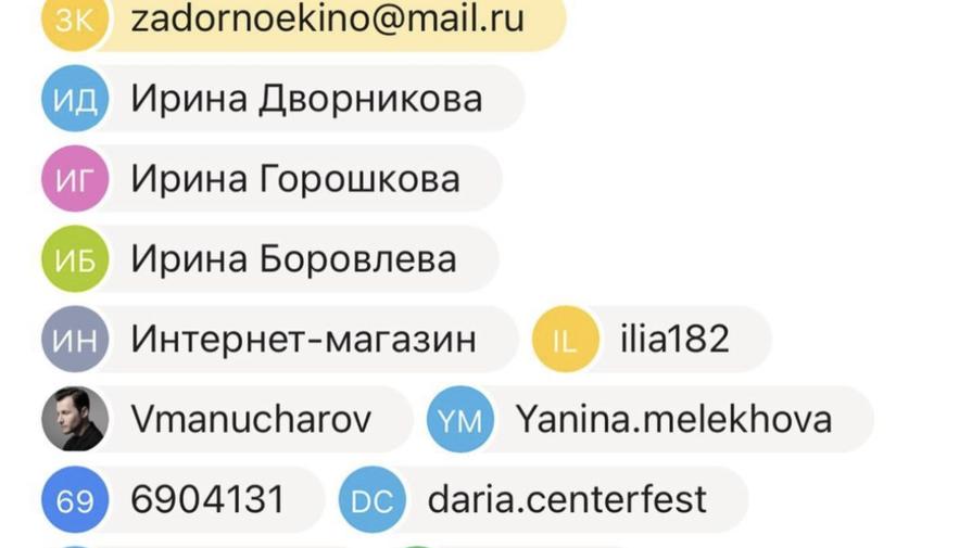 Манучаров рассказал о получении спам-рассылки с фильмом Навального