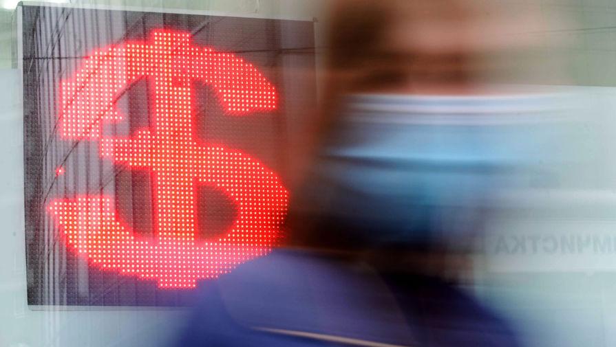 Доллар поднялся выше 76 рублей