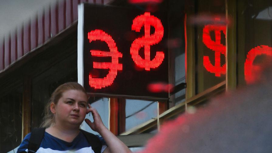 Курс доллара вырос до 76 рублей