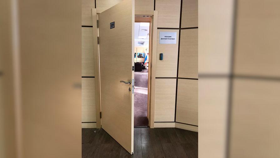 Рогозин разоблачил фейк о табличке на двери своего кабинета