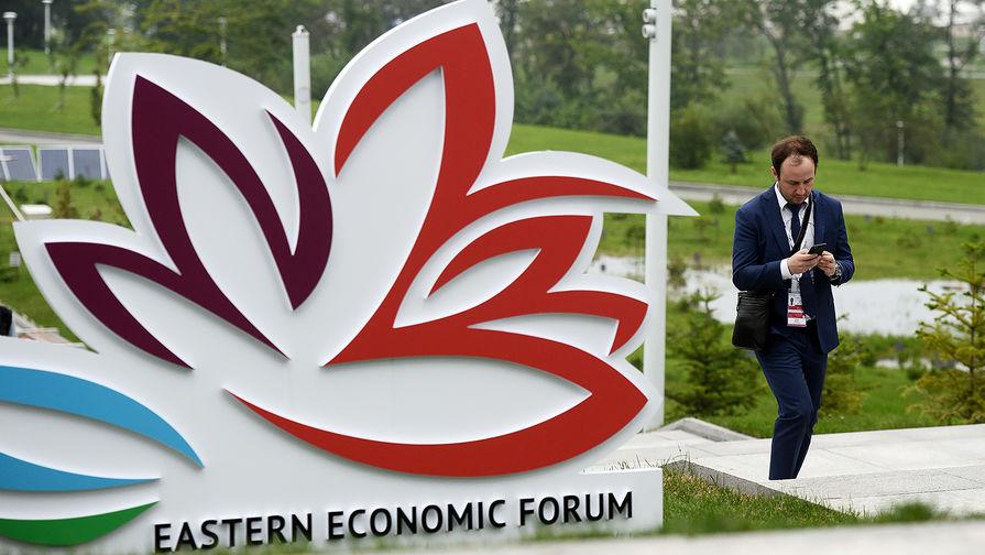 Восточный экономический форум пройдет во Владивостоке 2 — 4 сентября