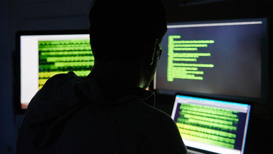 Спецслужбы США заявили о кибератаках на сети федерального правительства