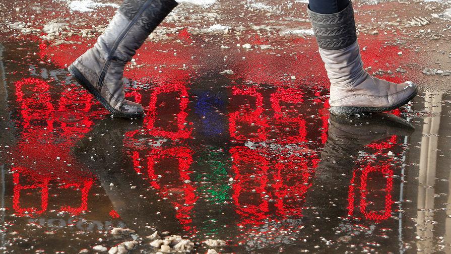 Курс евро опустился до 89 рублей впервые с середины сентября