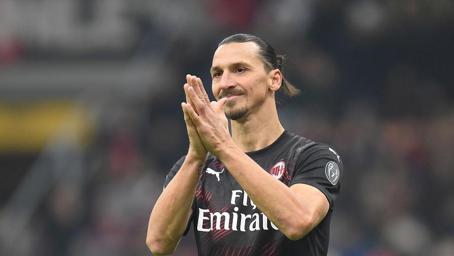 Ибрагимович назвал возвращение в 'Милан' самым большим вызовом