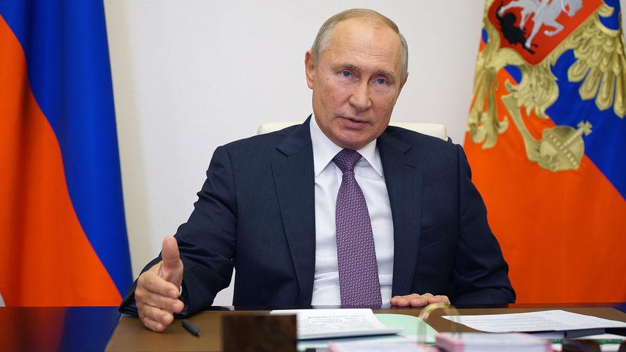Давосский форум внес выступление Путина в программу