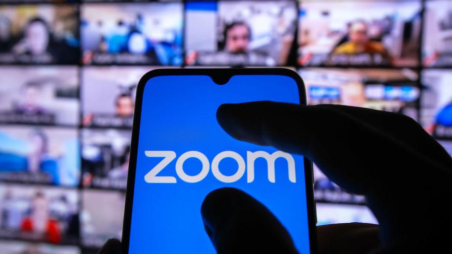 Zoom запретил госучреждениям России доступ к сервису
