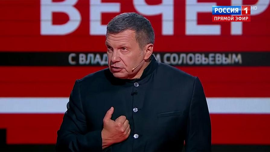 Телеведущего Владимира Соловьева разблокировали в Clubhouse