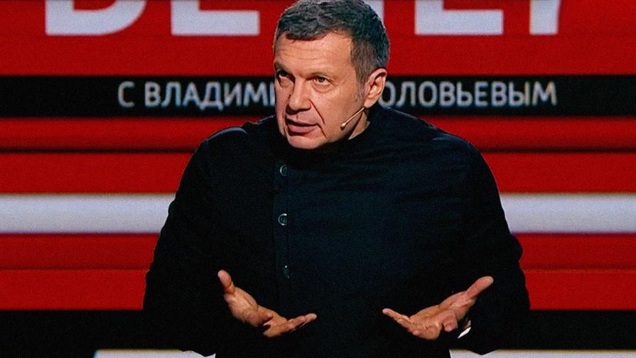 Владимиру Соловьеву запрещен въезд в Латвию