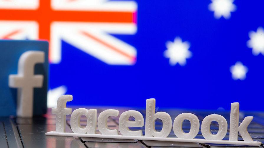 Facebook снимет ограничения на новостной контент в Австралии