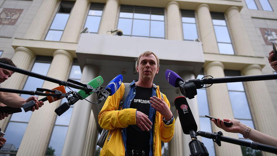 Суд приступает к слушаниям по делу экс-полицейских, подбросивших наркотики Голунову