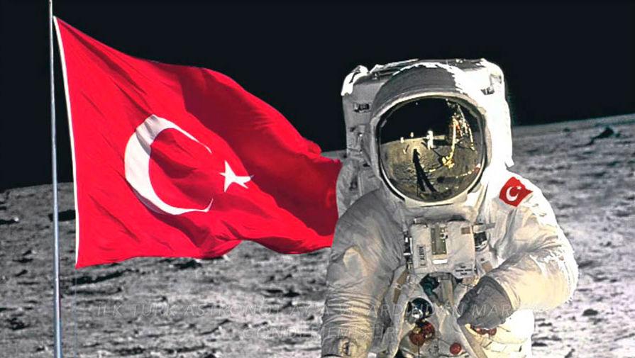 Турция хочет отправить собственную ракету на Луну
