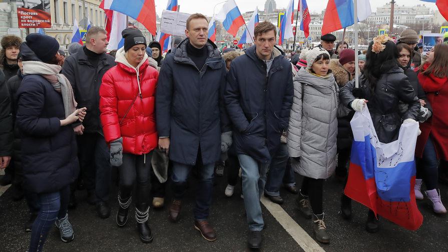 Олега Навального отправили под домашний арест