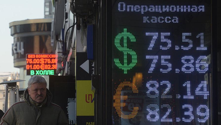 Официальный курс доллара превысил 76 рублей