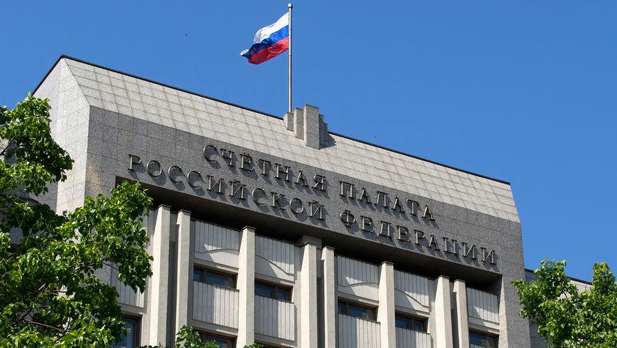 Счетная палата предупредила о рисках для России из-за импорта сырья