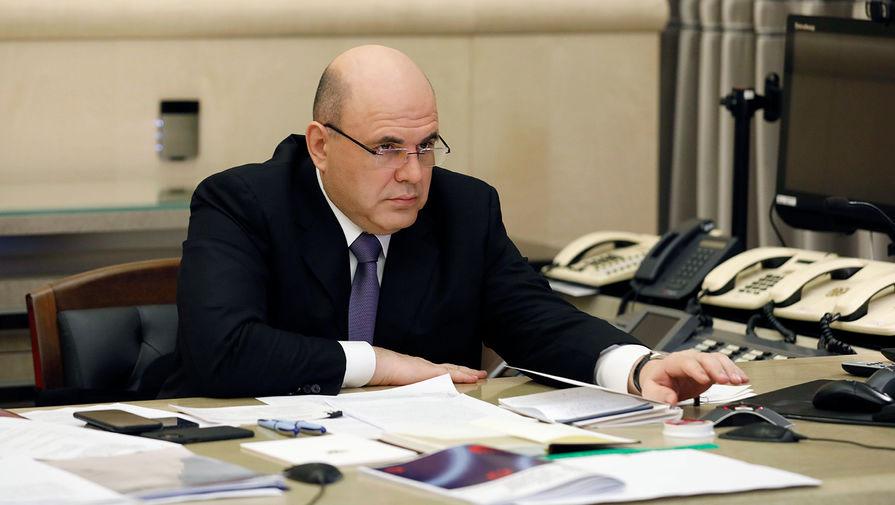 На единый национальный план выделят более 39 трлн рублей