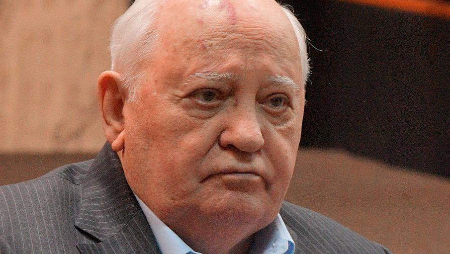 Горбачев предложил напомнить Байдену о недопустимости ядерной войны