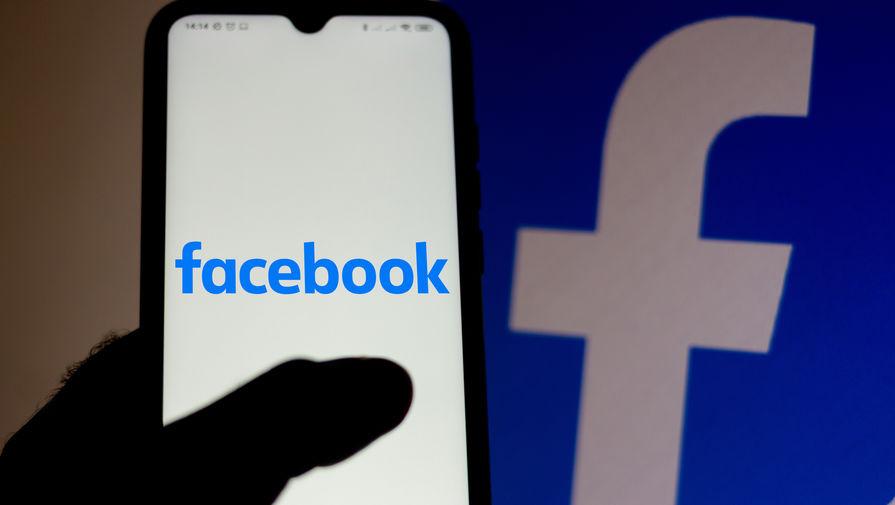 В Мьянме временно заблокирован Facebook