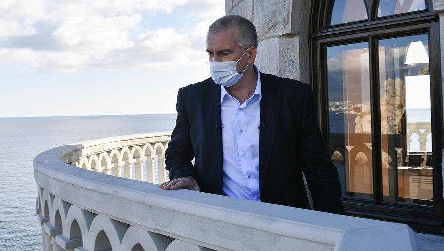 Глава Крыма вакцинировался от коронавируса