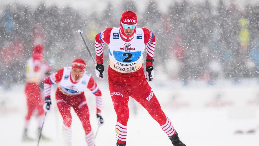 Устюгов высказался о конфликте Большунова с финским лыжником