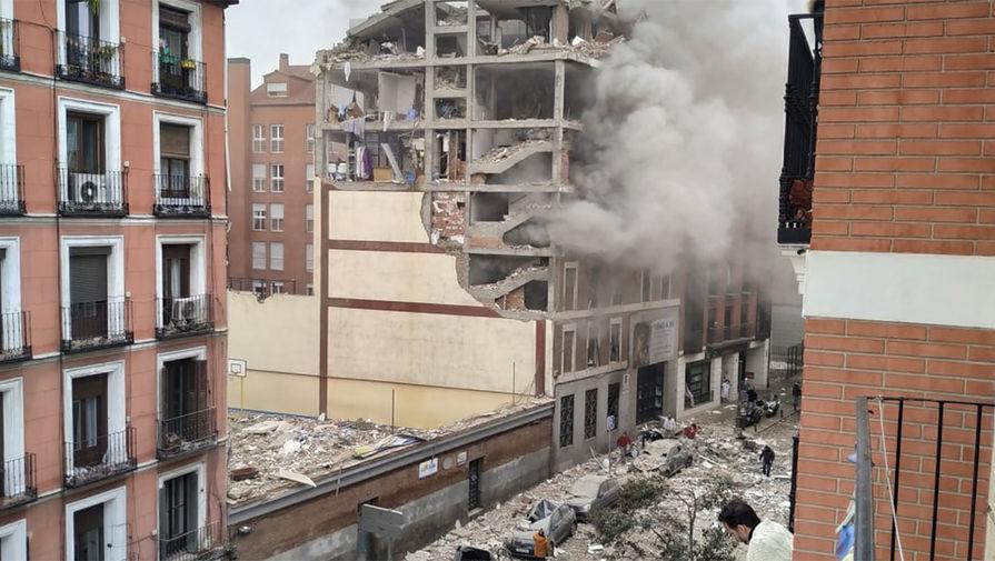 В здании в центре Мадрида произошел сильный взрыв