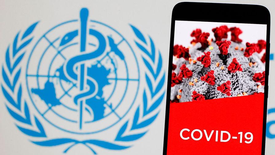 ВОЗ выявила более 500 тыс. случаев заражения коронавирусом в мире за сутки