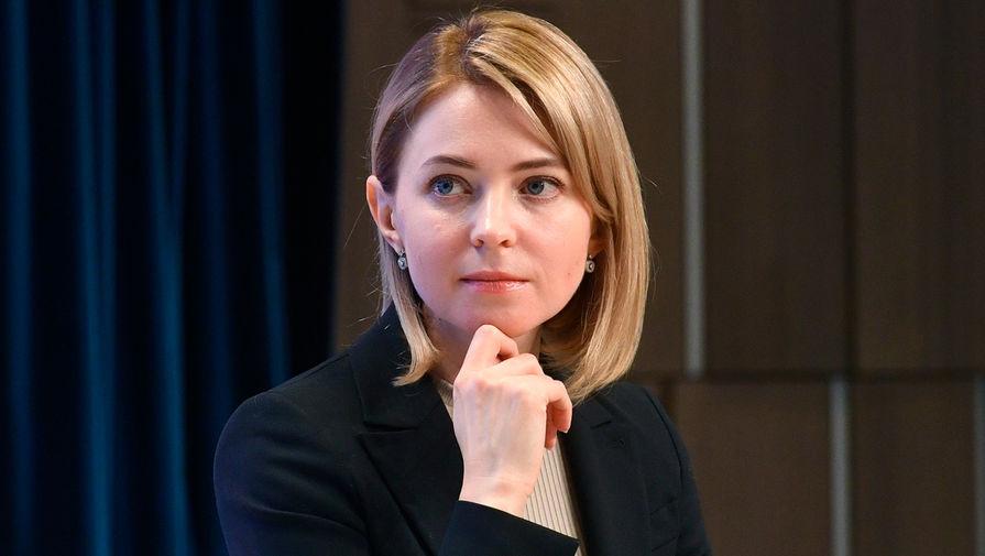 Поклонская заявила о невозможности бороться с коррупцией на посту депутата