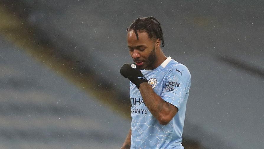 Нападающий 'Манчестер Сити' Стерлинг впервые в карьере забил со штрафного