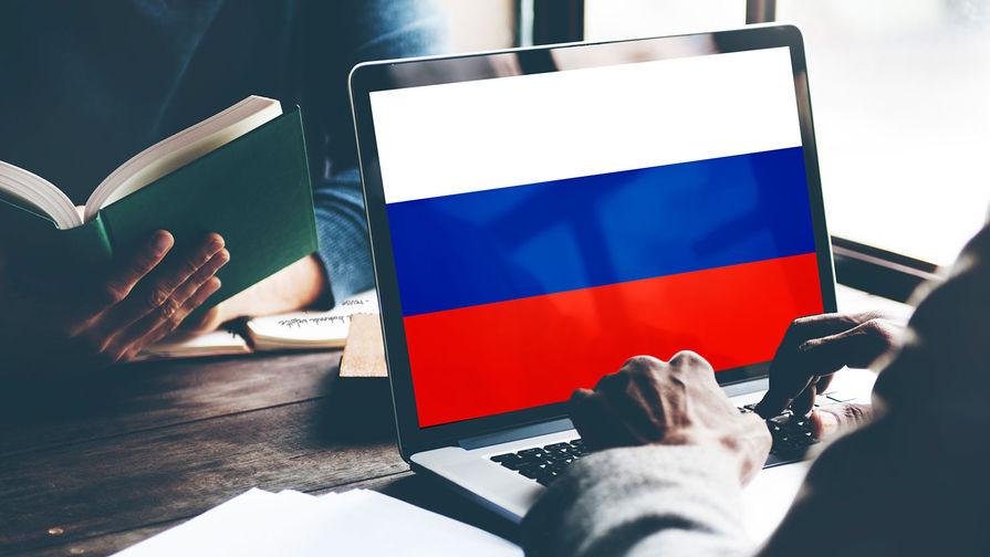 Госдума приняла закон о штрафах за продажу техники без российского софта