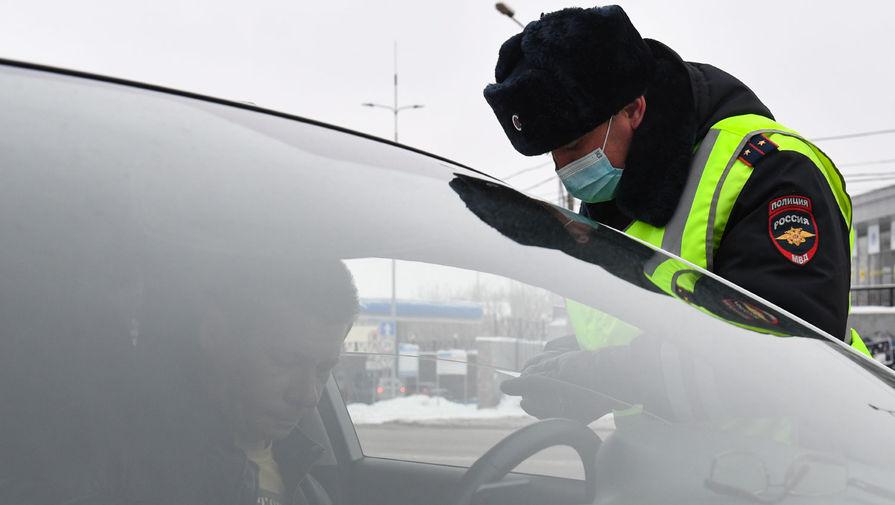 Российским водителям подготовили новые штрафы