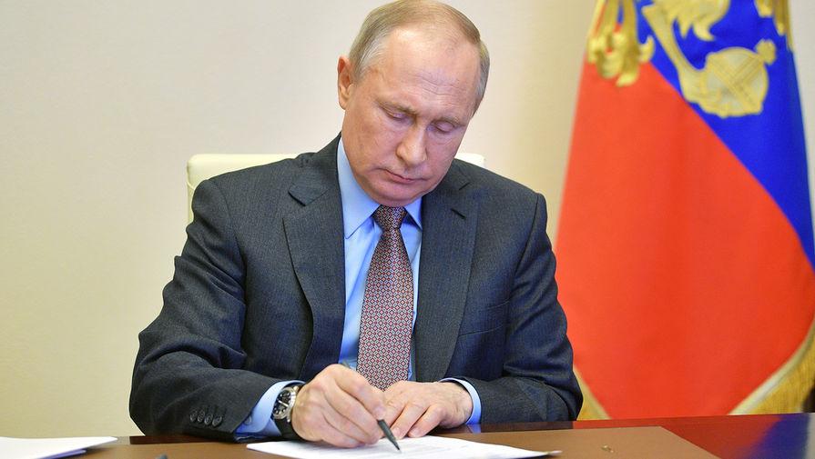 Путин запретил членам Совбеза иметь двойное гражданство