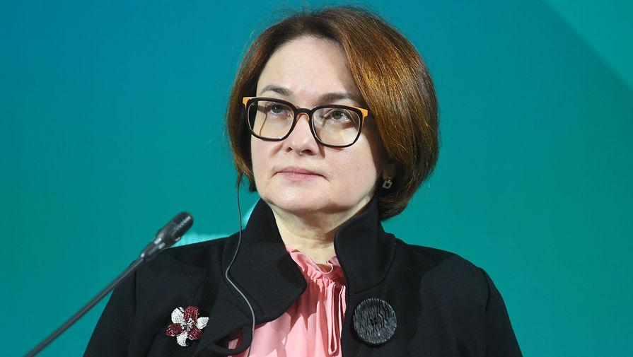 Набиуллина исключила появление банкноты в 10 тысяч рублей