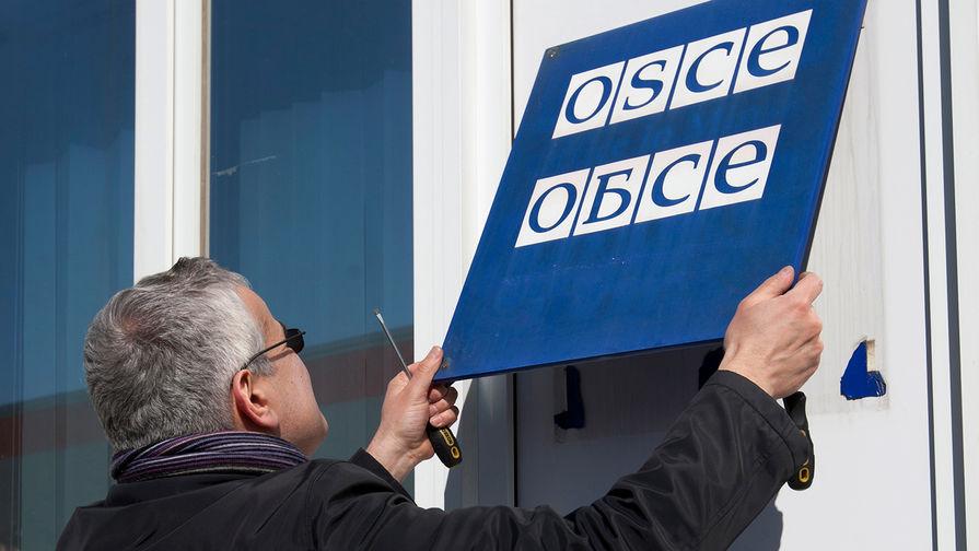 Представитель России в ОБСЕ оценил запрет российских каналов в Латвии