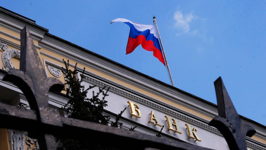В России выдали ипотечные кредиты в 2020 году почти на 4,3 трлн рублей