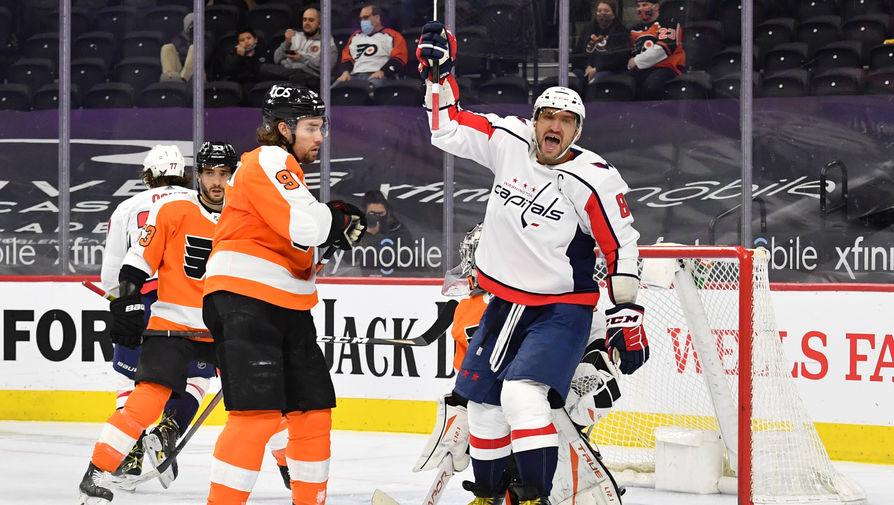'Вашингтон' Овечкина в гостях обыграл 'Филадельфию' в матче НХЛ