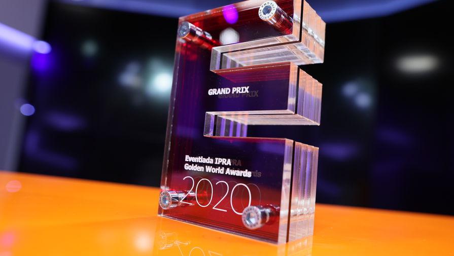 'Лукойл' получил высшую международную награду в сфере массовых коммуникаций за инновации в нефтяной отрасли