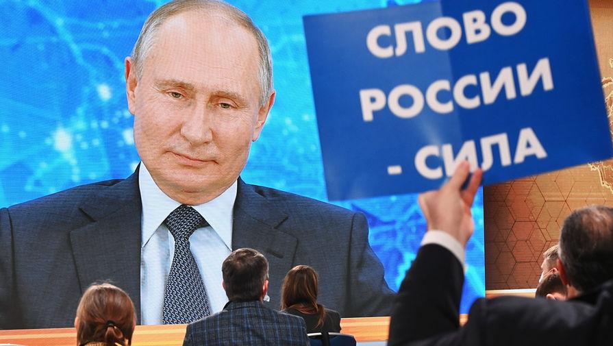 Путин оценил заявления министра Германии, что с РФ нужно говорить с позиции силы