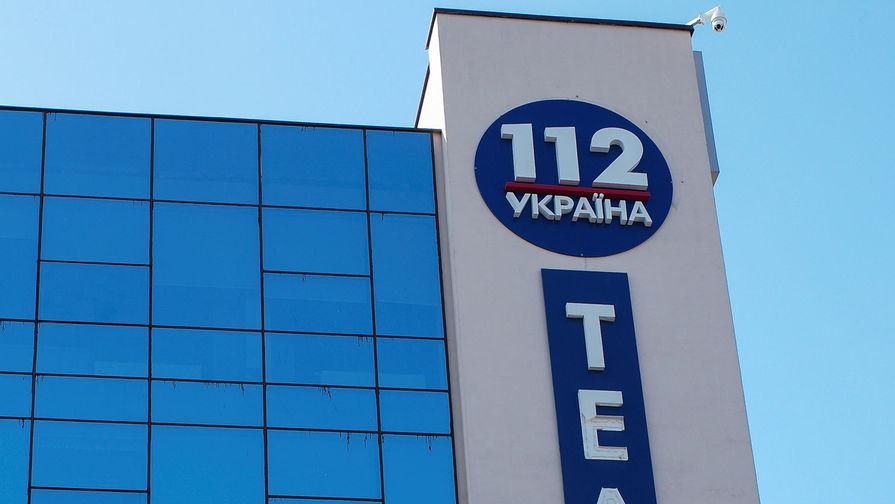 Три украинских телеканала прекратили вещание после указа о санкциях Зеленского