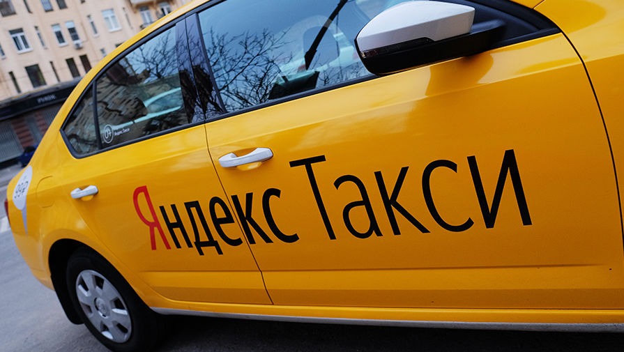 Таксисты и таксопарки заработали 300 млрд рублей на заказах 'Яндекс.Такси' в 2020 году