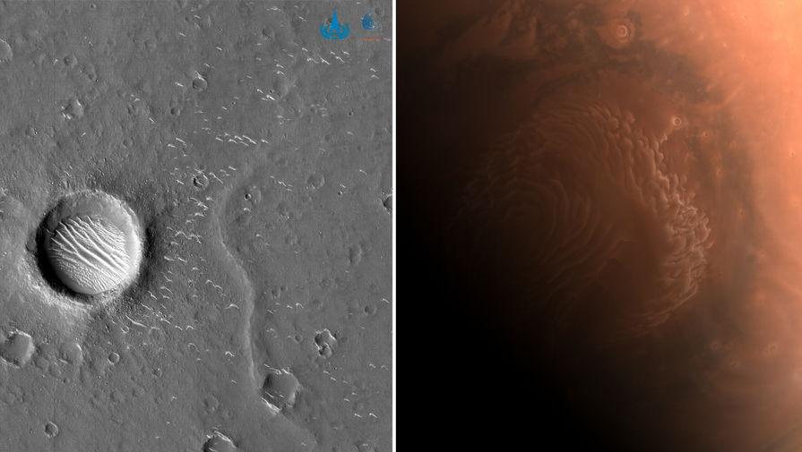 Китай опубликовал новые снимки Марса