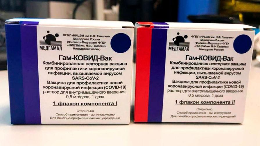 Россия и Перу ведут переговоры об использовании вакцины 'Спутник V'