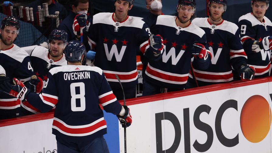 'Вашингтон' в овертайме выиграл у 'Нью-Джерси' в матче НХЛ