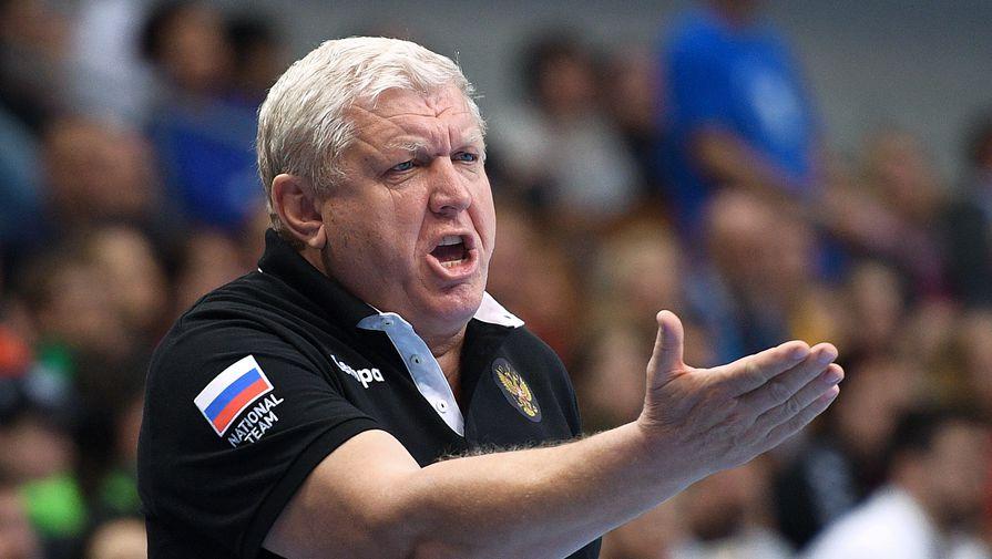 Трефилов прокомментировал поражение России от Египта на ЧМ по гандболу