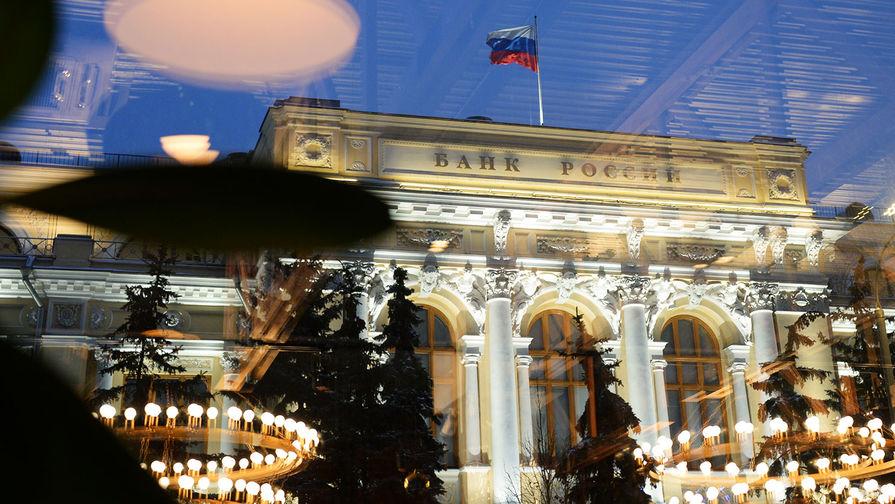 ЦБ РФ аннулировал лицензию у третьего банка за день