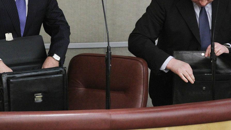 Чиновников в РФ обязали предоставить сведения о цифровых финансовых активах