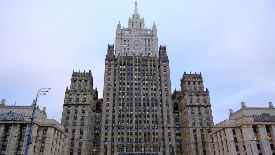 В МИДе прокомментировали назначение Мезенцева госсекретарем Союзного государства