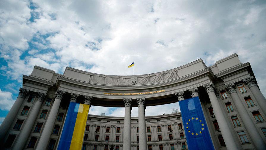 МИД Украины сообщил о намерении разрешить второе гражданство