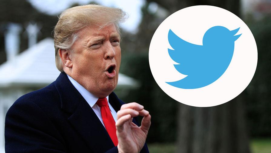 Twitter решил не хранить посты из заблокированного аккаунта Трампа