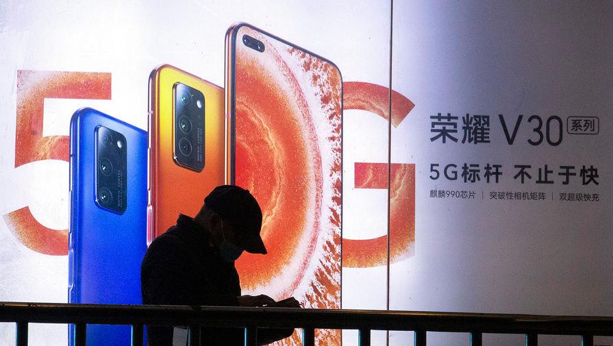 Названа опасность черного датчика на китайских смартфонах
