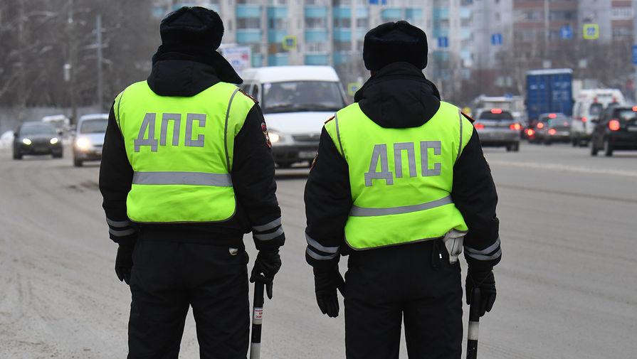 МВД России не подтвердило введение нового штрафа с 1 июня